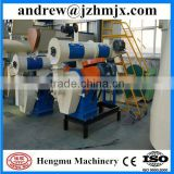 High quality poultry feed grinding machine animal food pellet making machine small shrimp feed pellet machine