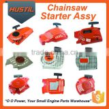 Aftermarket Spare Parts Brush cutter Starter Generator Satrter Cut Off Saw Starter Chain Saw Starter