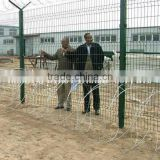 Galvanized Wire Mesh Roll Wire Fencing,Metal Fencing With 3d Folded