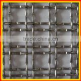 alibaba supplier crimped wire mesh for barbecue mesh| vibration screen| construction machinery mesh