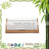 Aonong bamboo keyboard seat/bamboo storage stands for keyboard and sundries