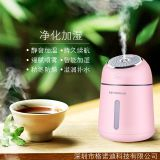 New small Q humidifier home quiet bedroom desktop aromatherapy mini humidifier