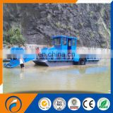 New Design Hydraulic DFGC-50 Water Hyacinth Harvester