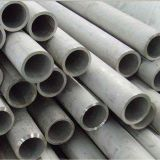 5 Inch Stainless Steel Pipe Polished Stainless Steel Tubing Hot Rolled Api Certification