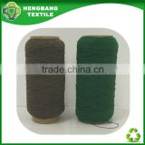 Looking for color cotton elastic rubber yarn for socks selling yarn kilogram yarn from china wholesale HB979