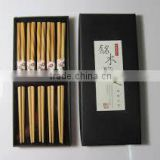Unique Wood Chopsticks Green Craft Paint Tableware Cooking Long Chopsticks 2 Pairs Gift box