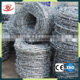 Cheap Barbed Wire Wholesale Manufacturer Offer