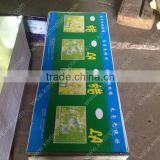 Printing Tinplate for food canning
