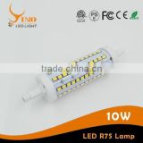 10W 360degree 2015 hot new products dimmable 2835smd r7s led lamps 118mm 10w for desk lamp