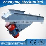 ZGL Super fine granularity vibrating/vibration/vibratory feeder