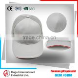 Trade Assurance New Arrival Custom Logo Fitted Net Baseball Cap With Sanwich                                                                         Quality Choice