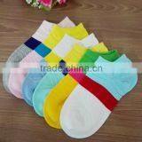 multicolor pure cotton invisible ankle socks for girls and women