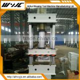 Y32-1250 Four column press machine metal press for metal drawing, hydraulic pressing machine