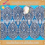 T0521-1 (5.3)fancy heavy corded border cotton embroidered lace fabric for saree decorative                                                                         Quality Choice