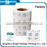 aluminium foil pack paper roll packing,aluminum foil wrapping paper for make-up wipes, screen cleaning wipes
