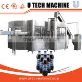 Factory Complete Beverage Processing Plant or Soft Drink Plant