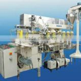 Baby laundry detergent powder packing machine, washing powder carton packing machine, Mono cartons filling & sealing machine.