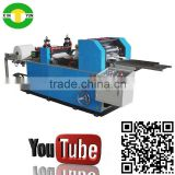 high speed embossing mini pocket tissue folding machine low price