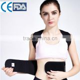 new fashion adjustable back brace,backside support belt with CE/FDA made in china                                                                         Quality Choice
