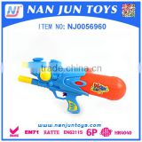 2015 Hot sale children plastic summer toys water gun toys                                                                         Quality Choice