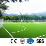 FIFA 2 star football artificial grass with good price                                                                         Quality Choice