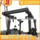 Mobile Boat Hoist /Yacht Handling Machine/boat lifting equipment                                                                         Quality Choice