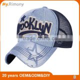 Summer Colourful Denim Mesh Distressed Sun-proof Breathable Unisex Logo Applique Baseball Cap