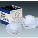 SPC-C012 Low price disposable face nose dust mask