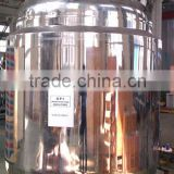 MT-1000L Stainless Steel Mixing Tank/Silicone Oil mixing Tank with Agitator/SUS304 Mixing Tank/SUS316 Mixing Tank