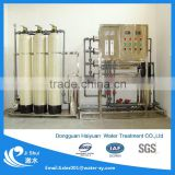 reverse osmosis water purification system, high quality China water treatment plant manufacture