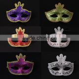 Halloween carnival cosplay party venus plastic mask sexy female latex mask