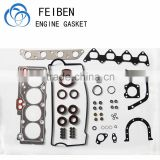 5AFE 04111-16221 Car Auto Parts Engine Parts For Toyota Engine Full Gasket Set With Cylinder Head Gasket Factory Sell Directly
