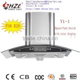 discount exhaust fan kitchen range hoods