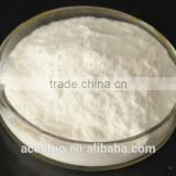 Wholesale Best Price Vitamin B3, Food Additive Nicotinic acid powder, Niacin powder