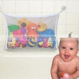 Foldable bathroom mesh bag /child bath toy storage air mesh bag