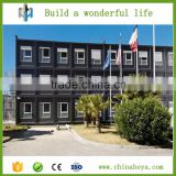 HEYA INT'L 2016 wonderful reside flat pack prefabricated finished office house buildings