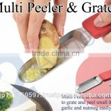 kitchenware cookware utensils cooking eqeuipments all in one multi food vegetable fruit cheese peeler grater 76174