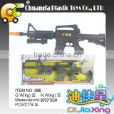 AK-389B China juguetes--kids infrared laser toy BO gun laser gun for children