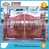 2016 modern aluminum residential gate designs, courtyard gate, antique aluminum driveway gate