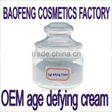 age defying cream lotion oil serum beauty cosmetics factory china guangzhou OEM ODM brand creation
