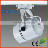 40W LED COB track light 3200K