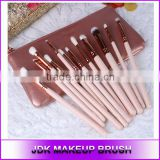 Professional 12pcs Eye shadow Smudge Rose Gold Brass ferrule makeup brush set, Beauty needs makeup brush set with PU makeup bag