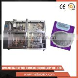 Manufacturer supply sophisticated control system automatic rice sugar coffee packing machine
