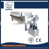 stainless steel filter press for beer