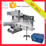 High quality fully automatic carbonated drinks can film shrink wrapping machine and heat tunnel