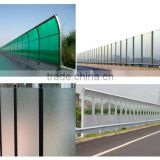polycarbonate pc noise barriers sheet