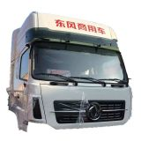 Dongfeng Tianlong CAB truck cabin truck body parts