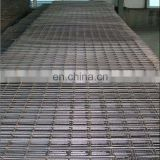Rebar steel deformed concrete reinforcing welded mesh factory/ trench mesh/ steel concrete mesh