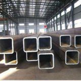 Galvanized Square Pipe Rectangular Section Pipes Carbon Square Tube