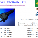2 PINS Brazilian plug power cord